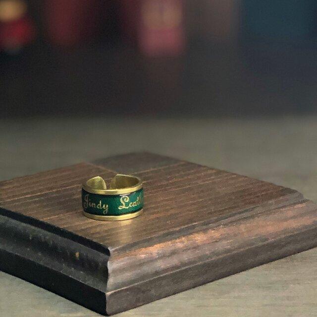 レザー真鍮リング  緑 (太)  [ネーム 名入れ刻印 無料]の画像1枚目