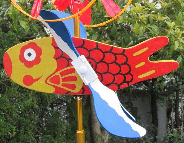 木創り鯉のぼりセット『恋のぼり』(ベランダ用・室内用・カープグッズ)の画像1枚目