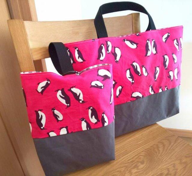 【入園/入学】レッスンバッグ&上履き袋 2点セット☆ペンギン/ピンク/グレーの画像1枚目
