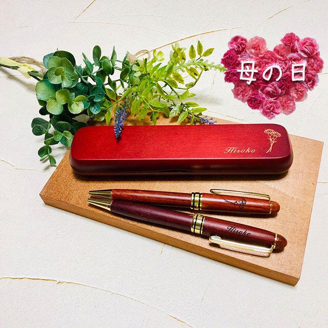 ■ギフト■名入れが出来る木製ボールペン&木製ペンケースギフト☆ラッピング☆ギフトカード☆の画像1枚目