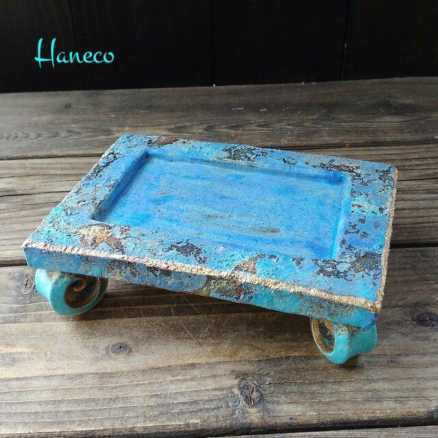 うずまき足の青色板皿  no.2の画像1枚目