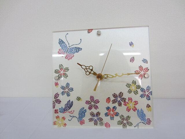 梵字 創作般若心経 桜と蝶 の画像1枚目