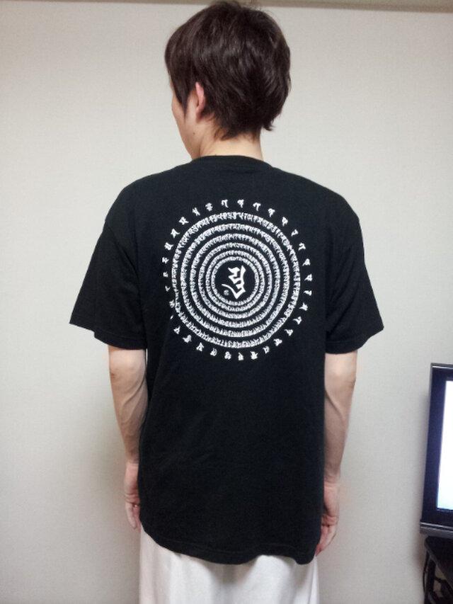 梵字般若心経Tシャツ ブラック の画像1枚目