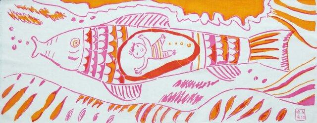 型染めてぬぐい「さかなのきもち」(PinkOrange)(綿100%・手染め捺染)の画像1枚目