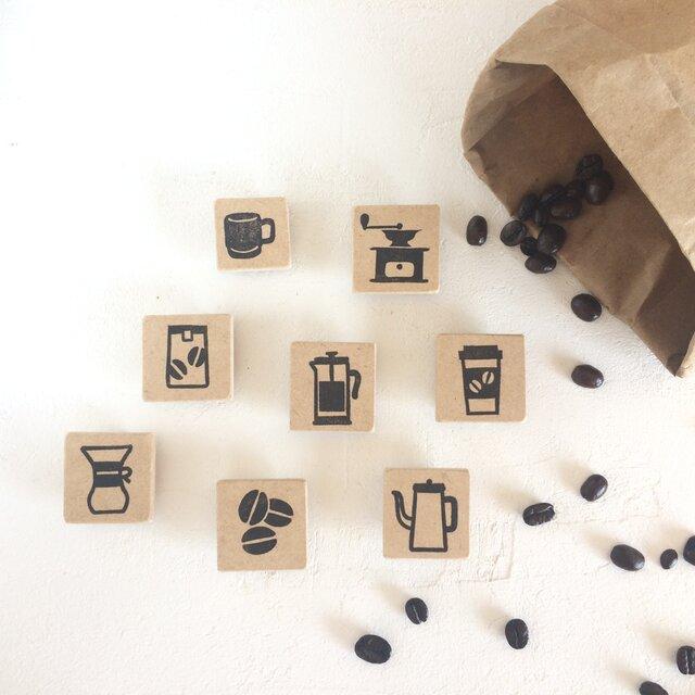 セットでお得!コーヒーアイコンスタンプセット ver.1の画像1枚目