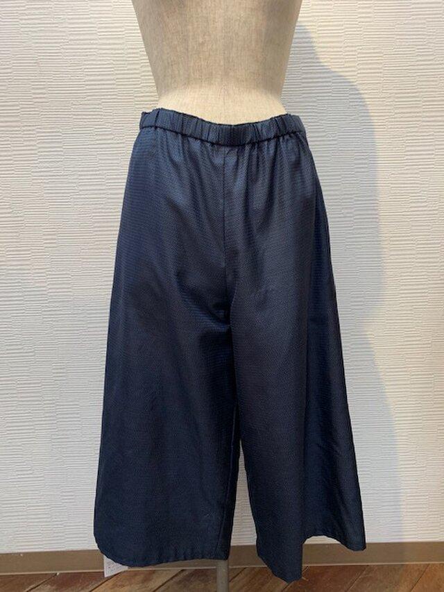 パンツ(着物リメイク)(大島)の画像1枚目