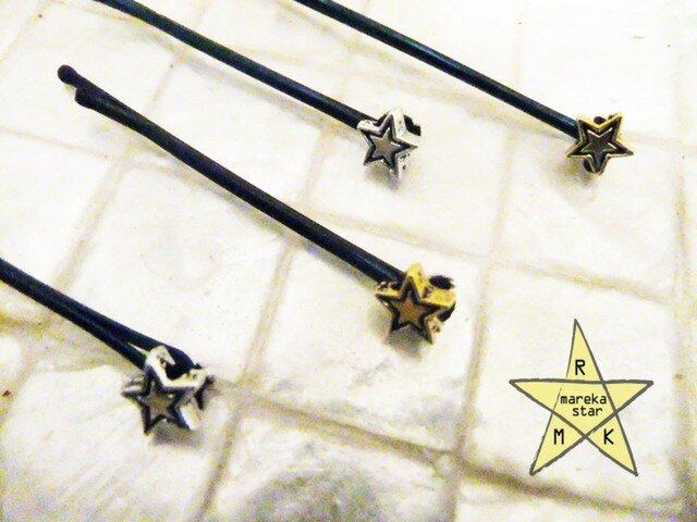 【売約済みK様】№15.ひとつ星ヘアピン☆銀色&金色 4こsetの画像1枚目