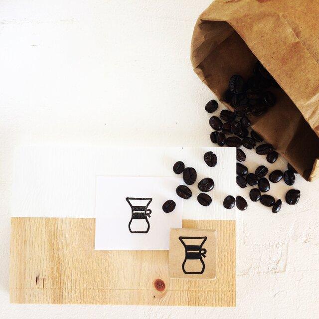 coffeeのアイコンはんこ『ドリッパー①』の画像1枚目