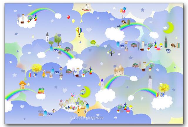 「虹の王国」 ほっこり癒しのイラストポストカード2枚組No.748の画像1枚目