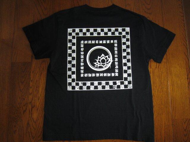 般若心経お守りTシャツ  ブラックの画像1枚目