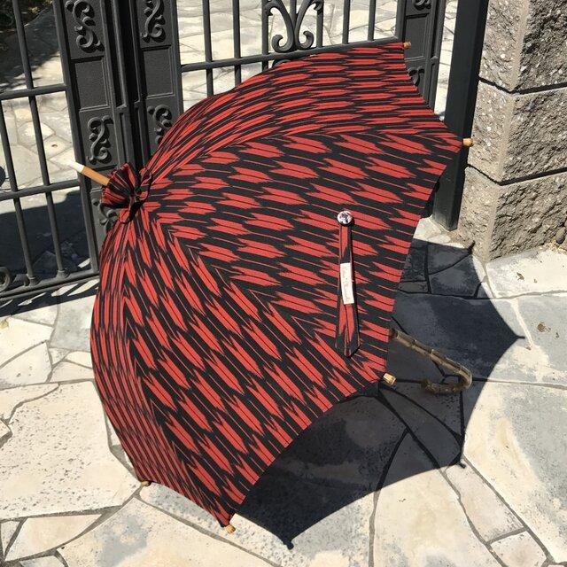 日傘 de 着物 赤黒矢絣の画像1枚目