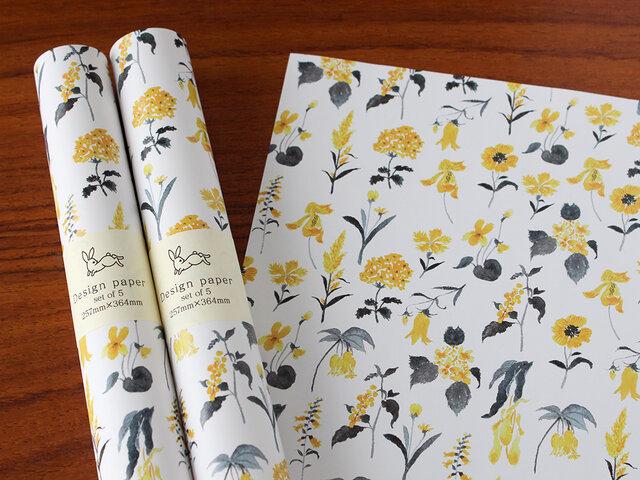 デザインペーパー2本セット 黄色い植物の画像1枚目