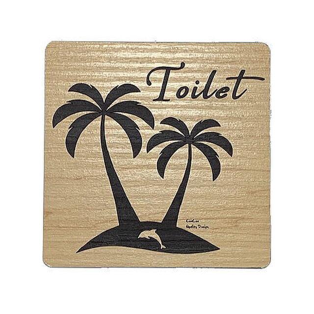 トイレ サインプレート ヤシの木Ver. 木目調アクリルプレート toilet-sign-01の画像1枚目