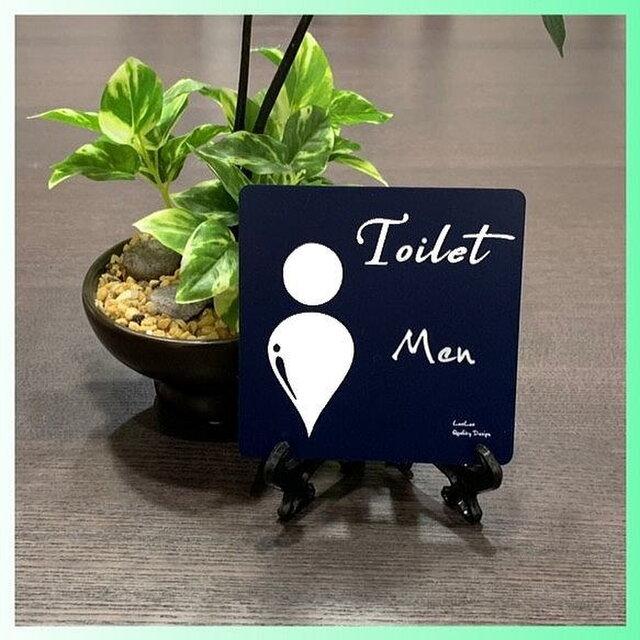 トイレ サインプレート 男性マークVer. ブルーアクリルプレート toilet-sign-04の画像1枚目