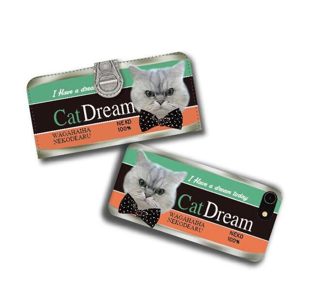 ★送料無料★《選べる》猫缶 携帯ケース  スマホケース  ハードケース/手帳型ケース の画像1枚目