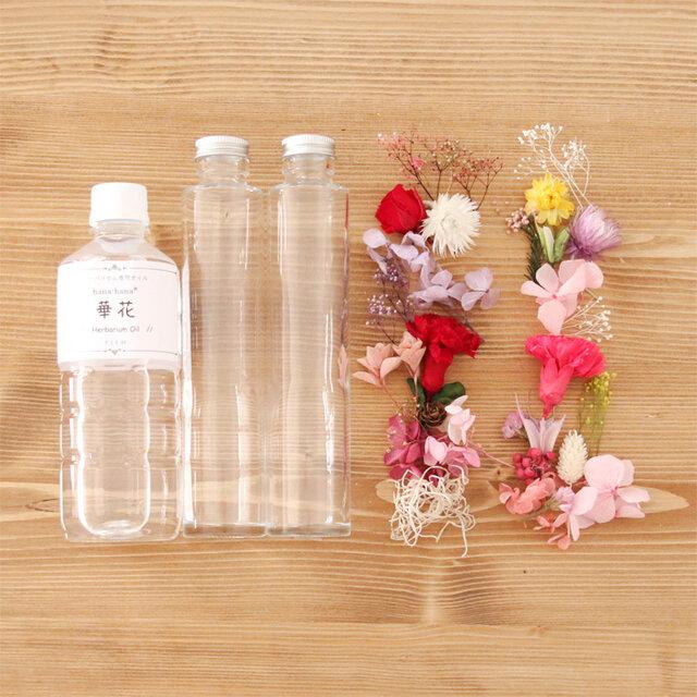 2019 母の日 ハーバリウムキット (ガラス瓶2本、花材セット2種類、オイル1本)の画像1枚目