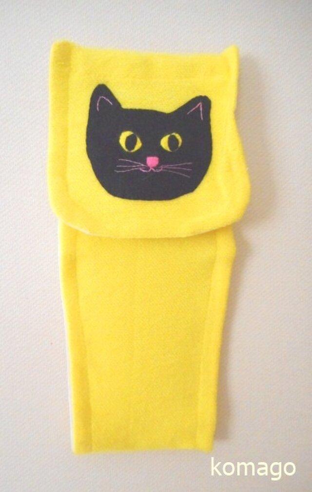 猫のトイレットペーパーホルダーNO3の画像1枚目