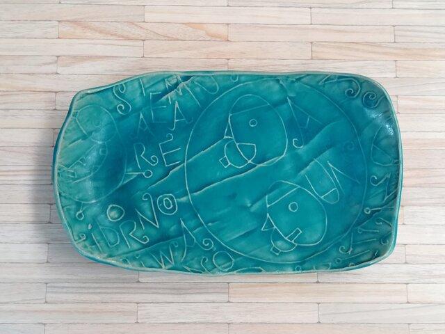 明るく、楽しく、美味しく!中皿(トルコマット釉)の画像1枚目