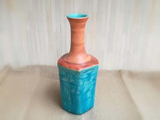 明るく、楽しく、美味しく!花瓶(トルコマット釉)の画像1枚目