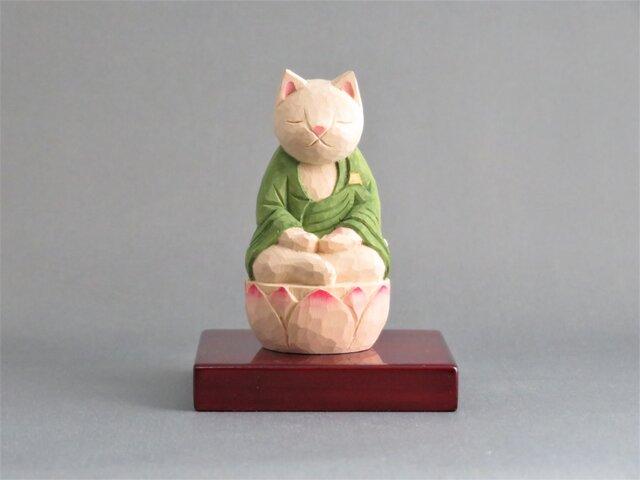 木彫り 袈裟を着た座禅猫 猫仏1913の画像1枚目