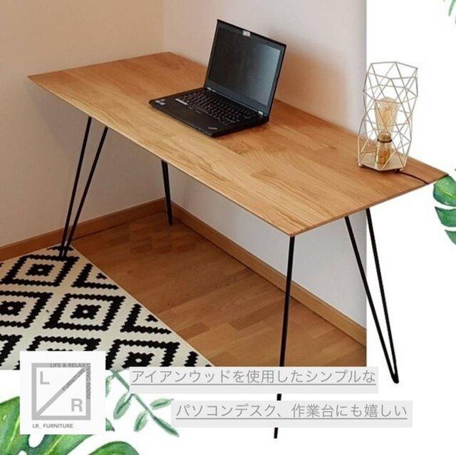 受注生産 職人手作り アイアンデスク パソコンデスク アイアンウッド テーブル 男前家具 サイズオーダー可 家具 木目の画像1枚目
