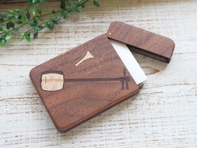木製名刺入れ『三味線』ウォールナットの画像1枚目