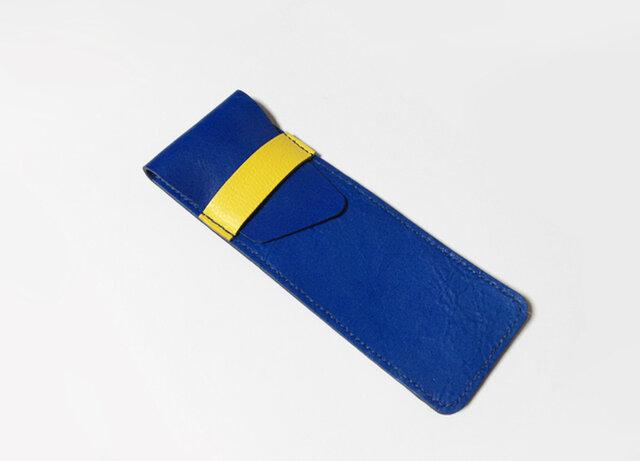 革のペンケース(コバルトブルー×イエロー)の画像1枚目