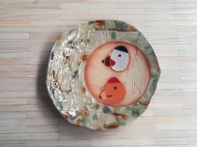 明るく、楽しく、美味しく!大皿の画像1枚目
