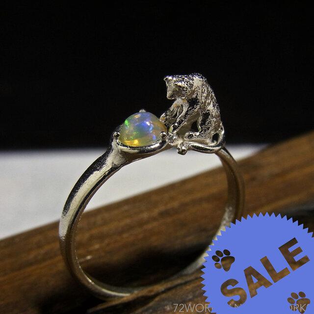 [SALE] オパールと猫  Opal & Cat Ringの画像1枚目