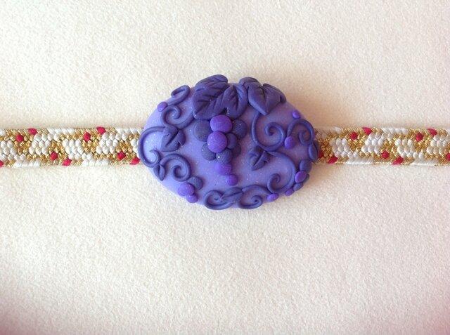 和柄  ブドウの帯留めの画像1枚目