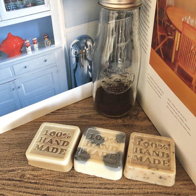 お得な石鹸3個セット【カカオ・竹炭・コーヒー】無添加・自然派石けんの画像1枚目