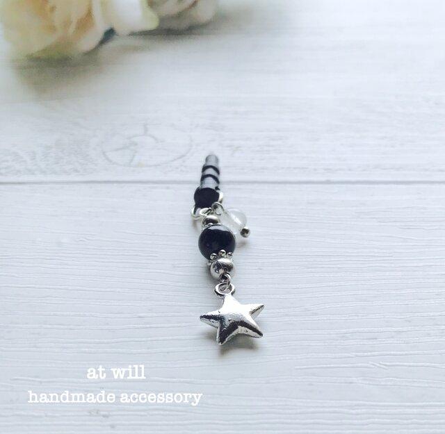 étoile ブラックオニキスの画像1枚目