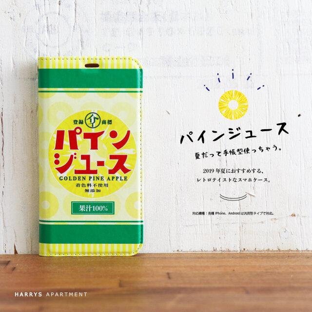 iphone12 ケース 手帳型 パイン ジュース レトロ スマホケースの画像1枚目