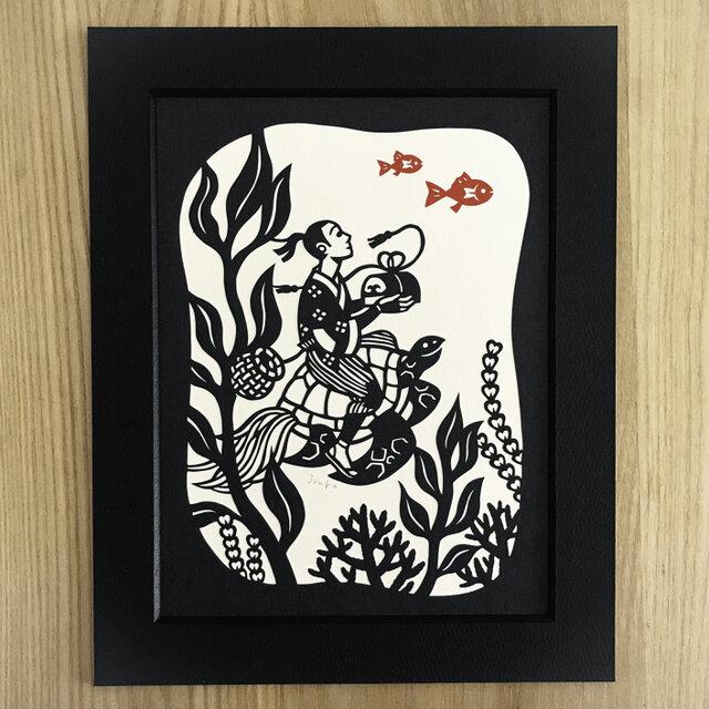 童話の切り絵「浦島太郎」の画像1枚目