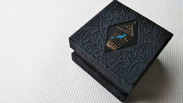 ジュエリーボックス「青い鳥」の画像1枚目