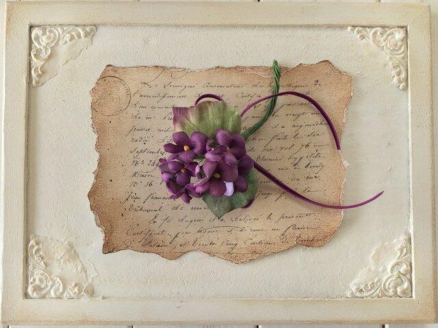 染め花のすみれのコサージュの画像1枚目