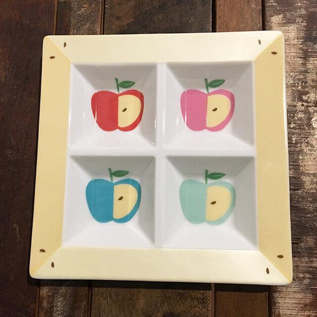 りんご 間仕切り スクエアプレート ★ カップケーキ 前菜皿 18cm 白磁 レンジ対応の画像1枚目