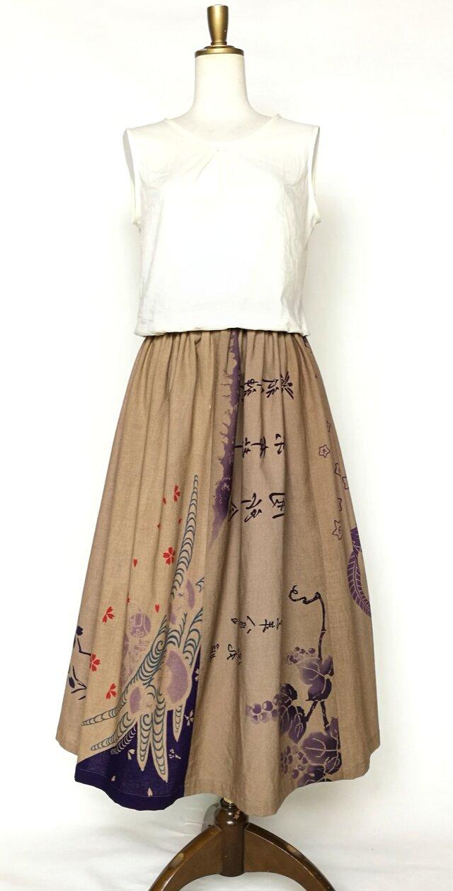 柿渋染:手ぬぐいのリメイクスカートの画像1枚目