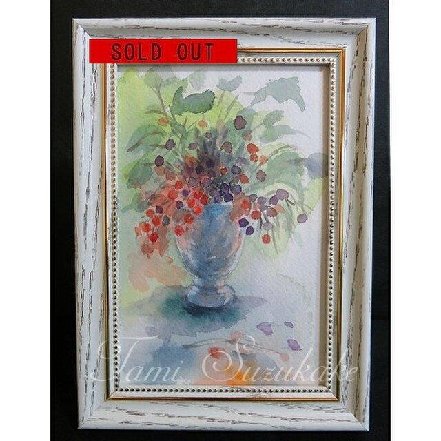 額付き水彩原画「花と花瓶」の画像1枚目
