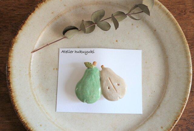 陶器で作った洋梨のブローチ ( 緑色 )の画像1枚目