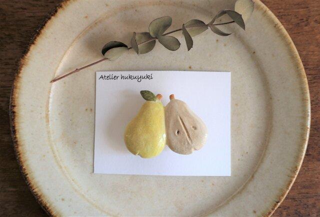 陶器で作った洋梨のブローチ ( 黄色 )の画像1枚目