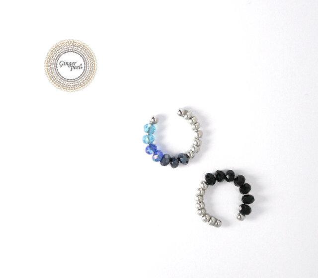 イヤーカフ[Minimum cut glass/Silver×Blue&Black]の画像1枚目