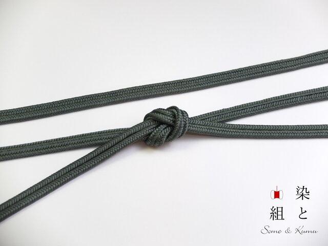 帯締めゆるぎ組(鉄色)正絹の画像1枚目