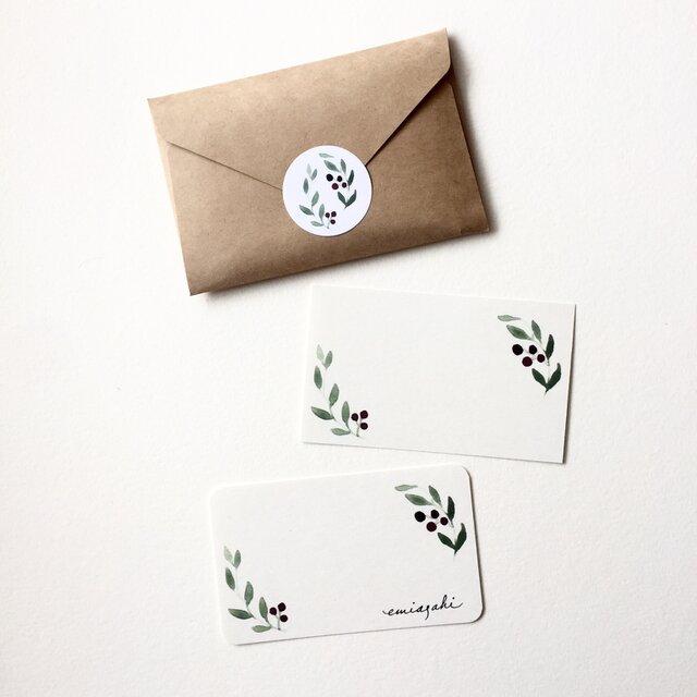 オリーブの水彩画のメッセージカード サンキューカード 20枚の画像1枚目