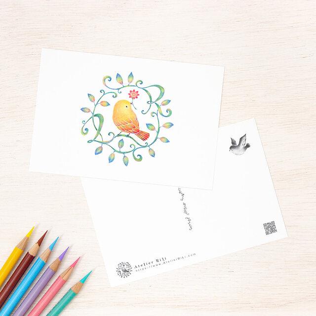 """5枚セット。絵本のような。ポストカード """"黄色い鳥と蔓 Ver. 4"""" PC-474の画像1枚目"""