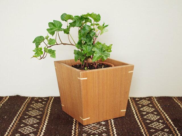 木製 鉢カバー クルミ材1 4号鉢用 植木鉢カバーの画像1枚目