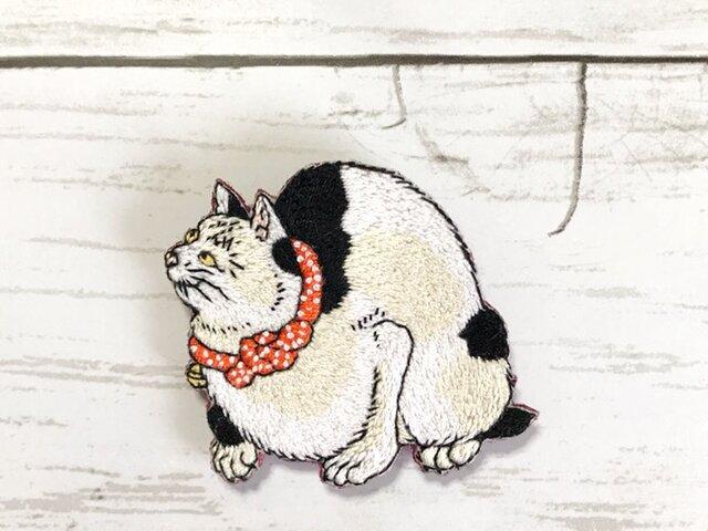 手刺繍浮世絵ブローチ*歌川国芳「鼠よけの猫」の画像1枚目