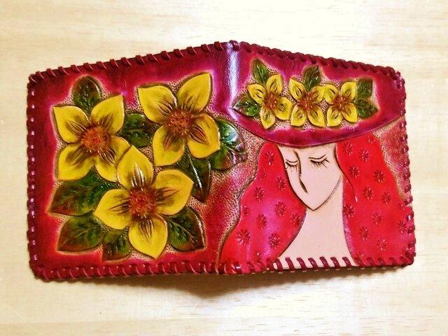 カービング・シンプルな二つ折り財布の画像1枚目