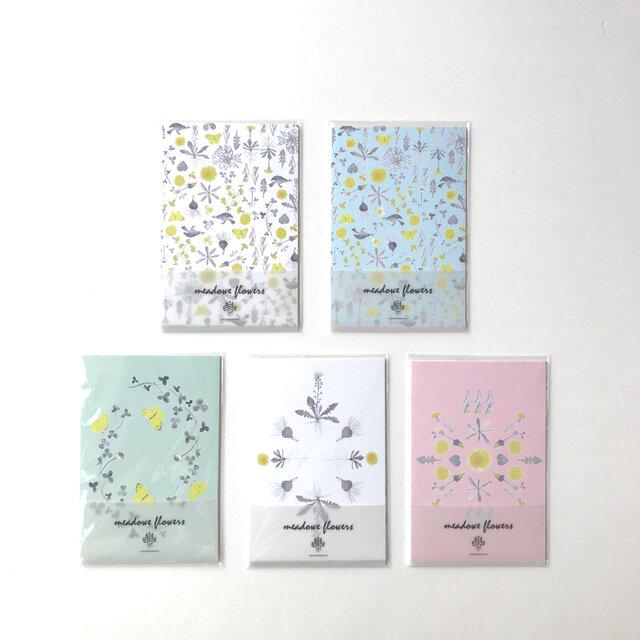 ポストカードセット・meadow flowersの画像1枚目