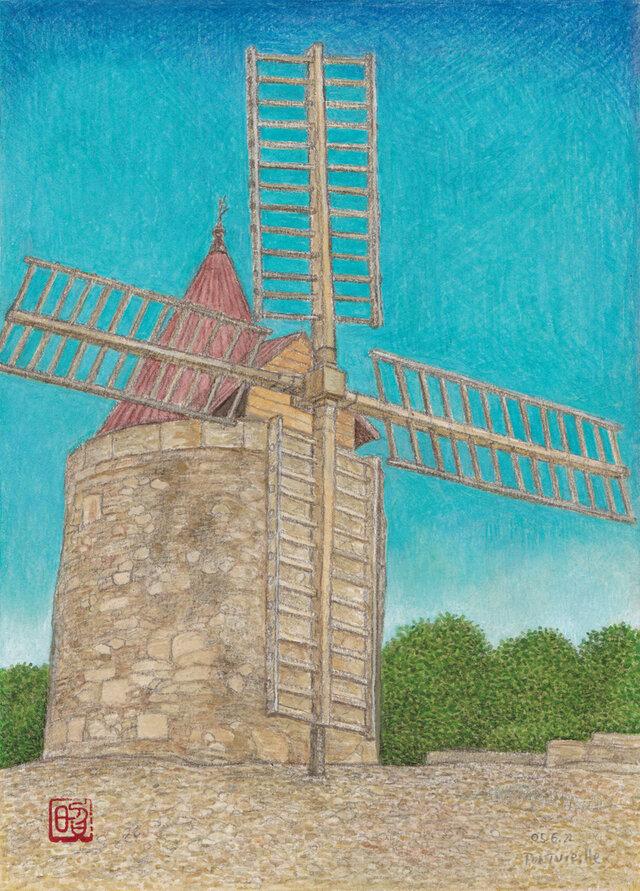 ドーデの風車の画像1枚目